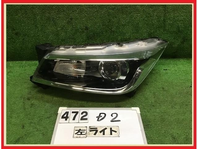 【送料無料】MB36S デリカD:2カスタム HV/MV 純正 左 LED ヘッドライト ASSY 100-59332 MQ510540_画像1