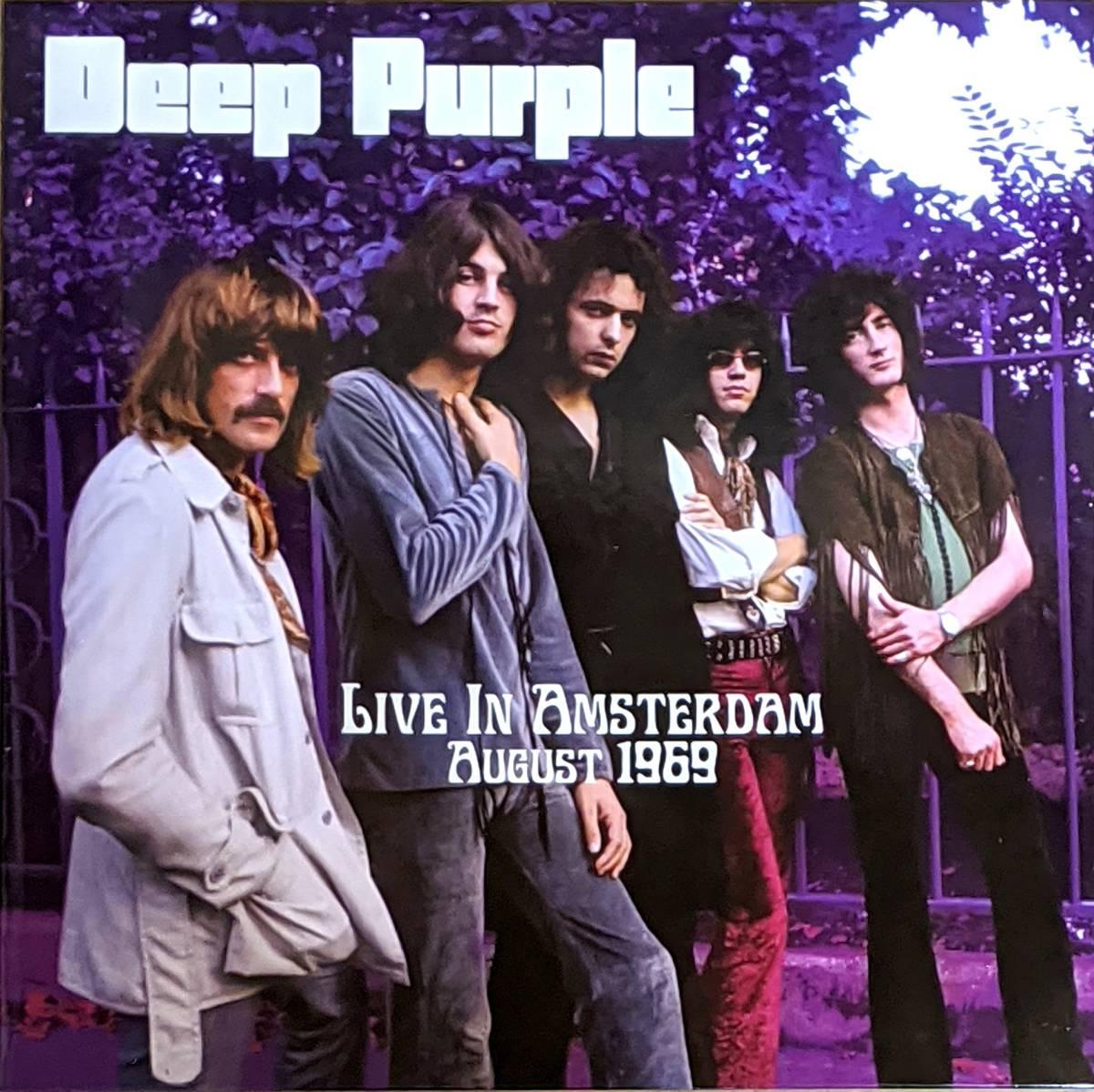 Deep Purple - Live In Amsterdam August 1969 限定アナログ・レコード