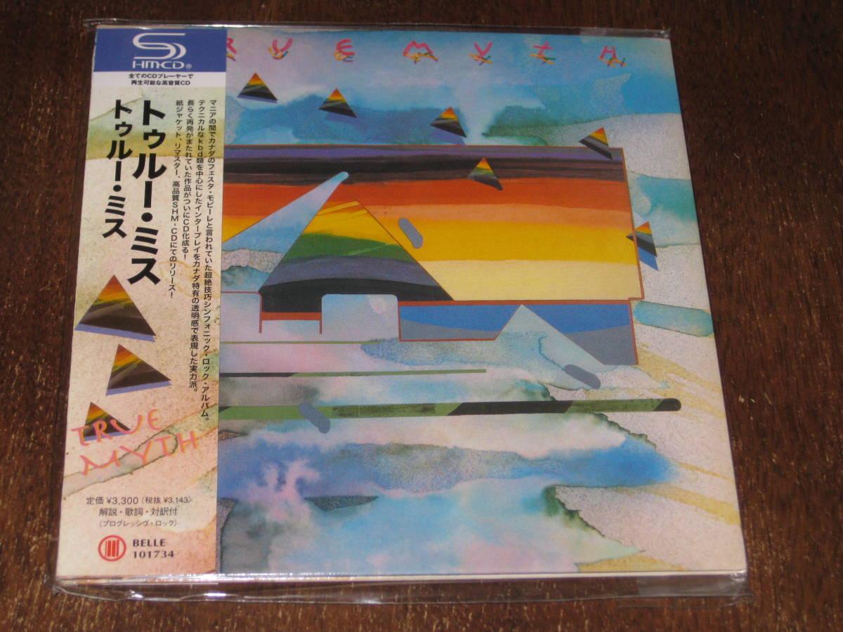 TRUE MYTH トゥルー・ミス S/T SHM-CD リマスター 国内帯有