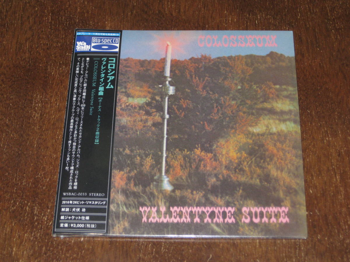 COLOSSEUM コロシアム/ VALENTYNE SUITE ヴァレンタイン組曲 Blu-spec CD 2016年リマスター 国内帯有_画像1
