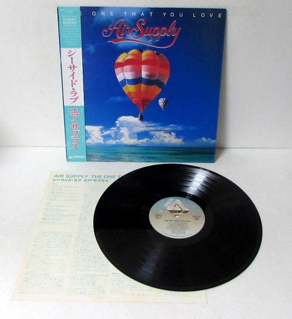 レコード LP エア・サプライ The One That You Love 帯付 アリスタレコード 25RS-127 L4702_画像1