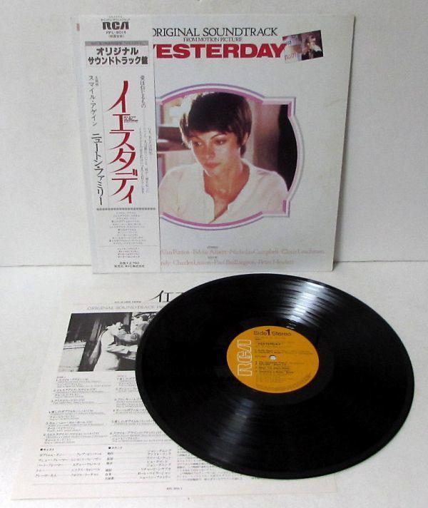 レコード LP イエスタデイ サウンドトラック ニュートン・ファミリー チャールズ・リントン 他 帯付 RCA RPL-8014 L4690_画像1