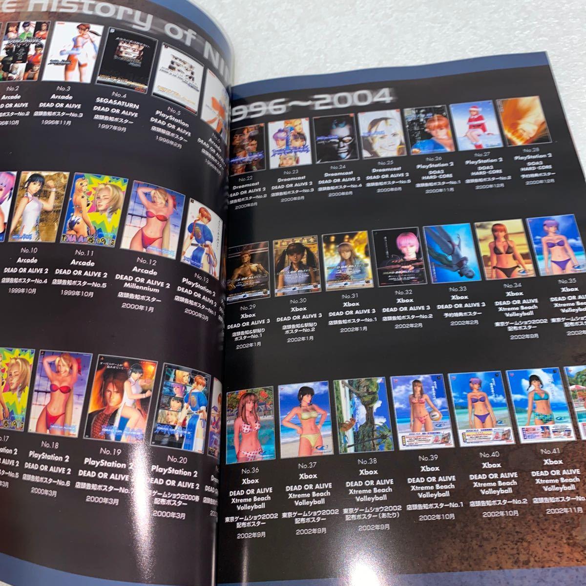 15 The History of NINJA 1996~2004 DEAD OR ALIVE デッドオアアライブ_画像5
