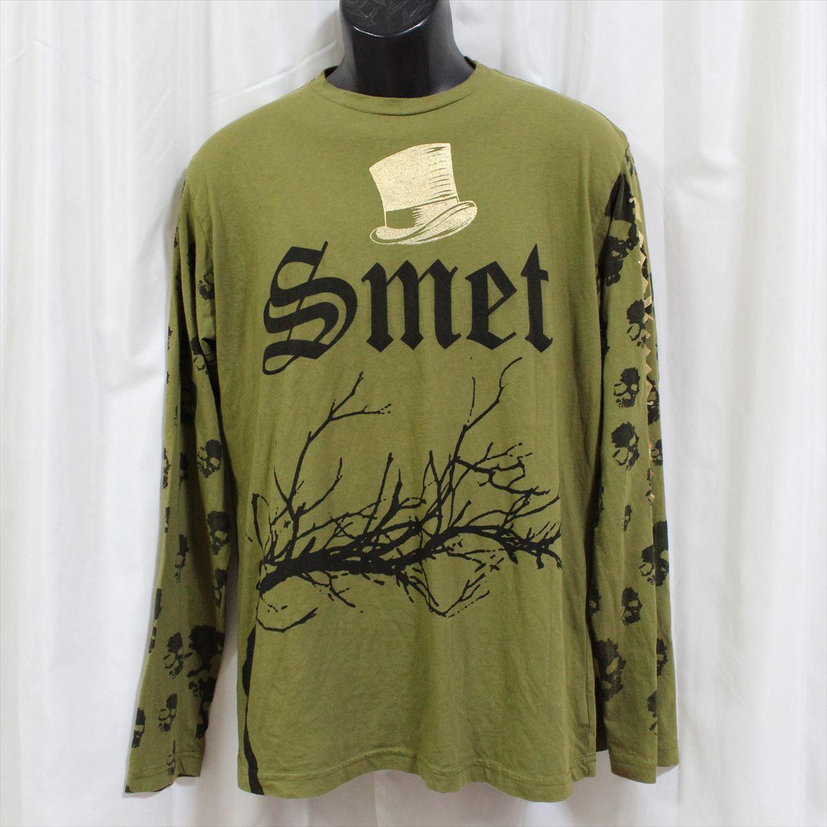 スメット SMET メンズ長袖Tシャツ Mサイズ グリーン NO5 新品_画像1