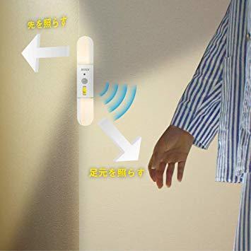 ホワイト ムサシ RITEX どこでもスリムセンサーライト ASL-025_画像3