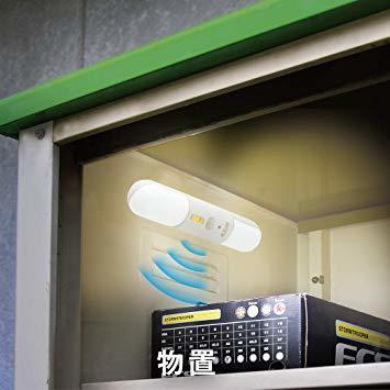 ホワイト ムサシ RITEX どこでもスリムセンサーライト ASL-025_画像5