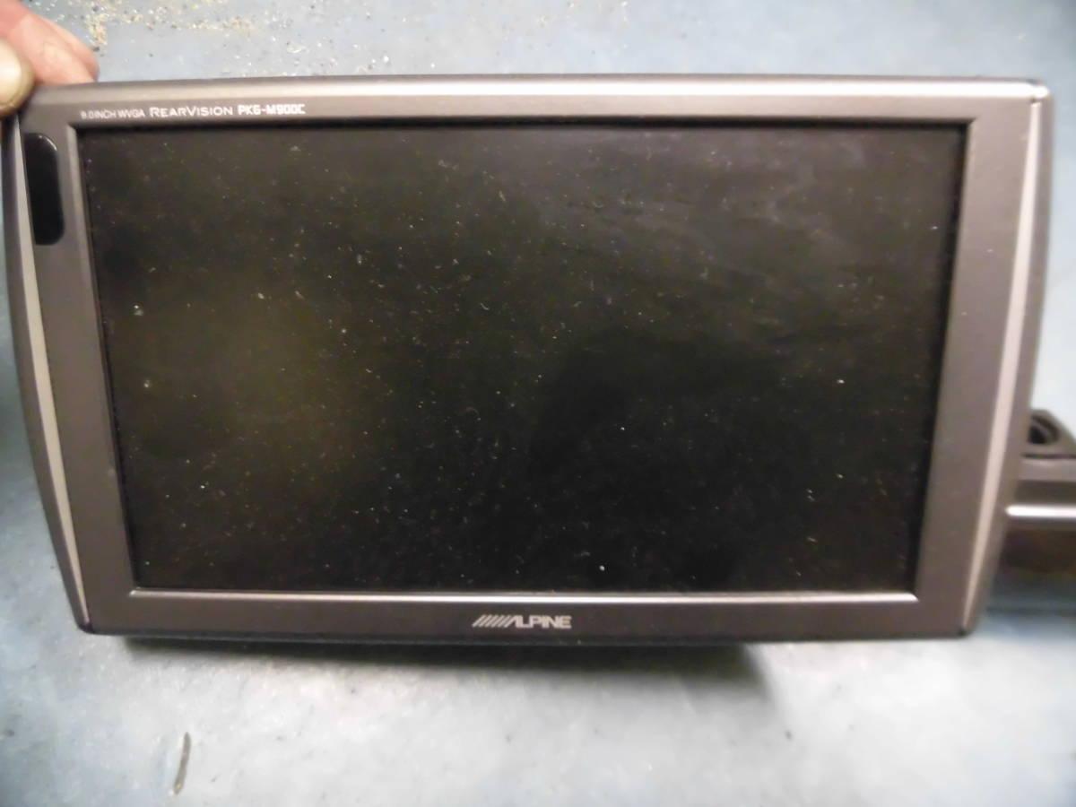 ALPINE《ヘッドレスト取り付け型 取り付けステー付き》配線無し PKG-M900C_画像2