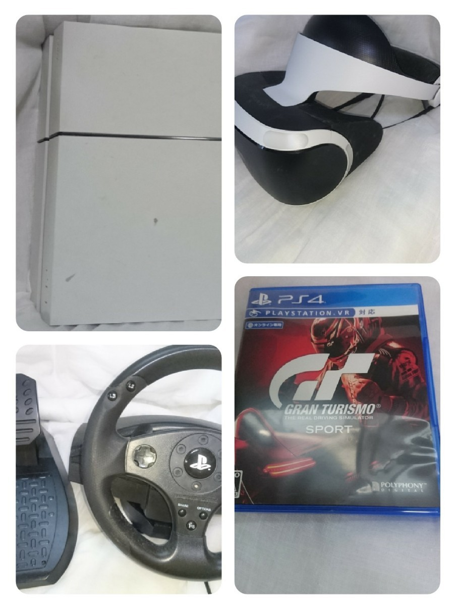 PS4VRレーシングセット