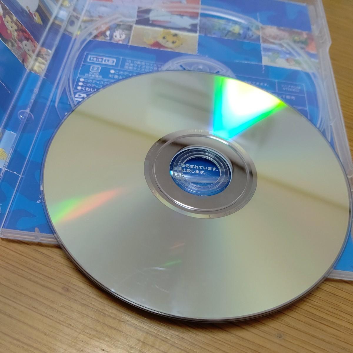 劇場版しまじろうのわお しまじろうとくじらのうた DVD