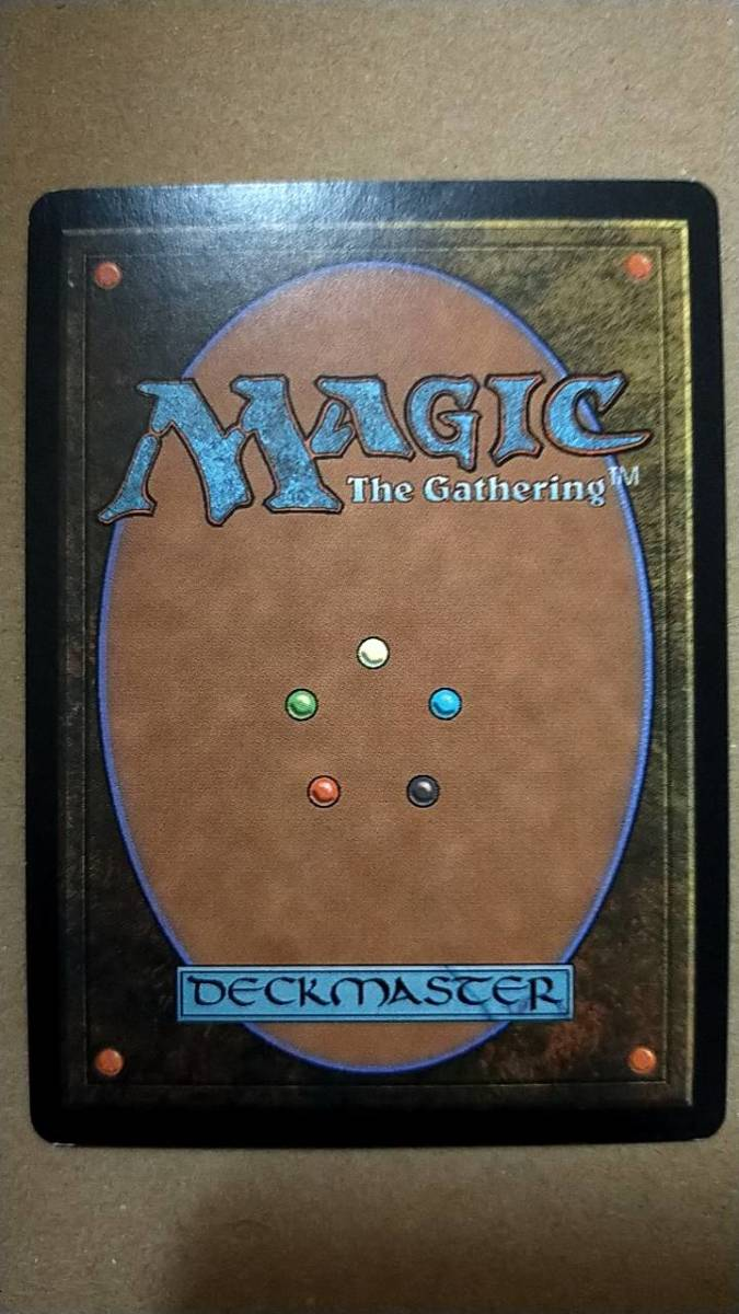 え黒 デルレイッチ 1枚(1枚在庫s 英-MMQ)/Delraich(MTG /メルカディアン・マスクス/Mercadian Masques/)_画像2