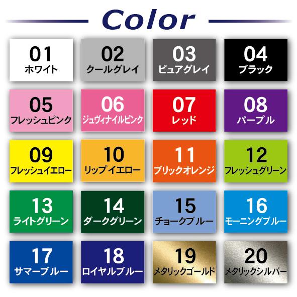 全20色 名前6文字 お好きな文字や名前でカッティングステッカーを作りませんか? ロッド クーラーボックス事務用品 ツールボックス moji-04_画像4