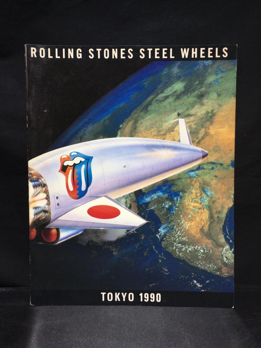 ザ・ローリング・ストーンズ『The Rolling Stones Steel Wheels Tokyo 1990』来日公演 ツアー・パンフ_画像1