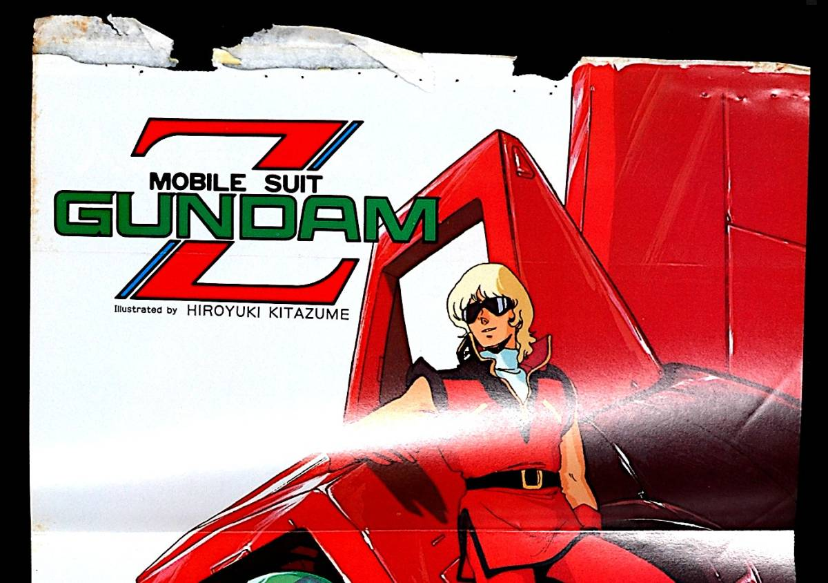 [Vintage][Not Displayed][Delivery Free]1985 Animec Special Pin-Up Mobile Suit Z Gundam(Rick Dias)/Panzer World GALIENT[tag2202]_画像3
