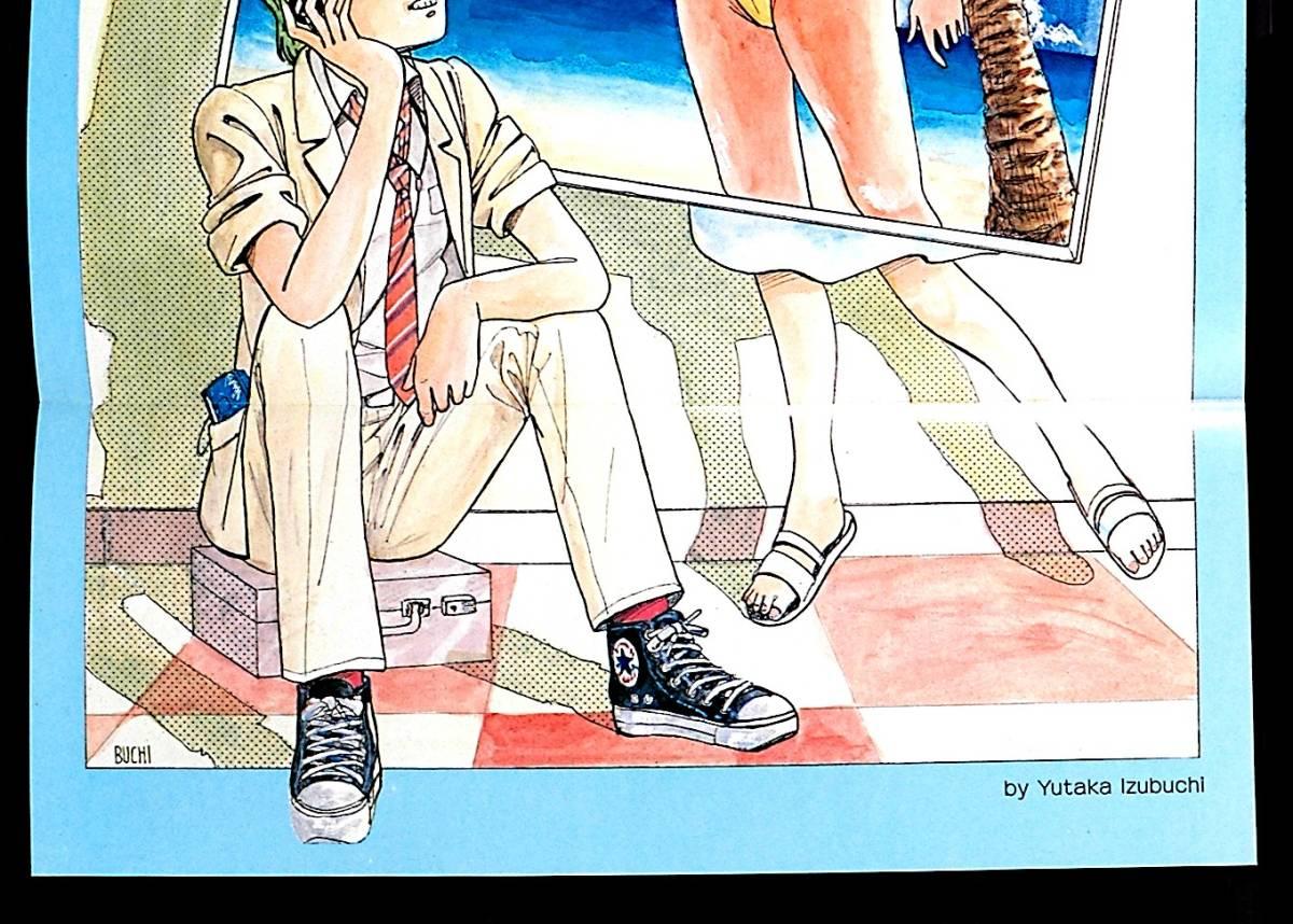 [Vintage][Not Displayed][Delivery Free]1984 Animec? Cagliostro Castle Open Ootsuka Yasuo/Yutaka Izubuchi 大塚康生/出渕裕[tag2202]_画像10