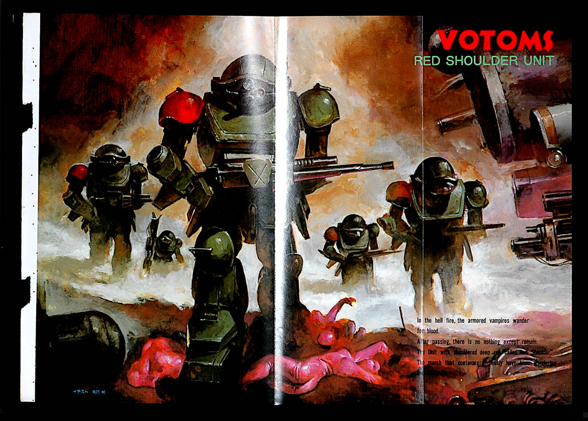 [Vintage][Not Displayed New][Delivery Free]1980s Animec Special PinUp Mikimoto Haruhiko/Armored Trooper Votoms 美樹本晴彦[tag2202]_画像3