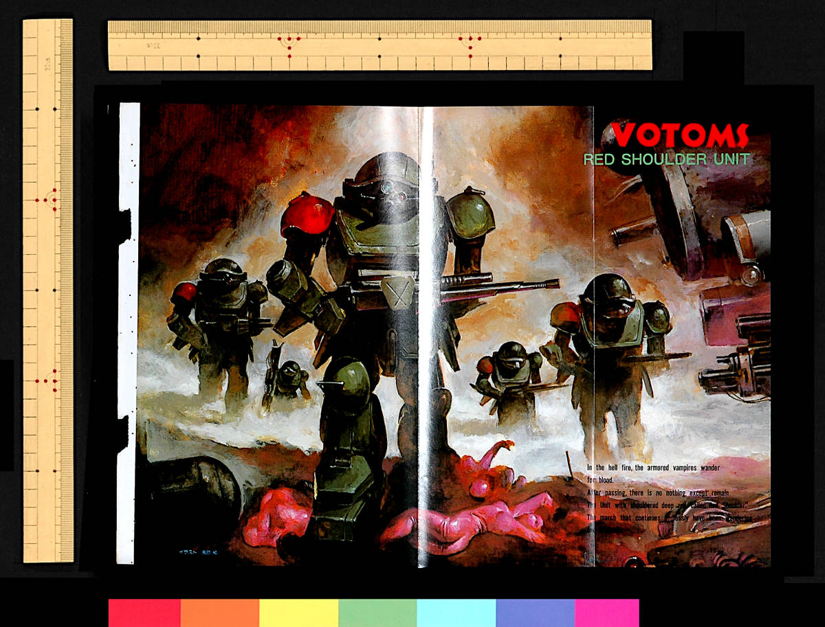 [Vintage][Not Displayed New][Delivery Free]1980s Animec Special PinUp Mikimoto Haruhiko/Armored Trooper Votoms 美樹本晴彦[tag2202]_画像8