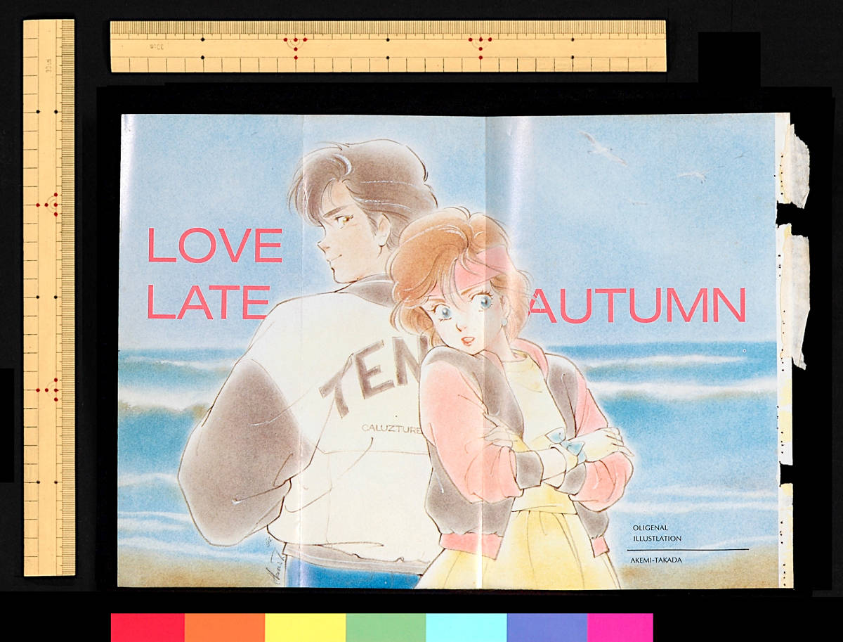[Vintage][Not Displayed][Delivery Free]1984 Animec Pin-Up Poster Takada Akemi/ 6th Year Reader Present 高田明美[tag2202]_画像4