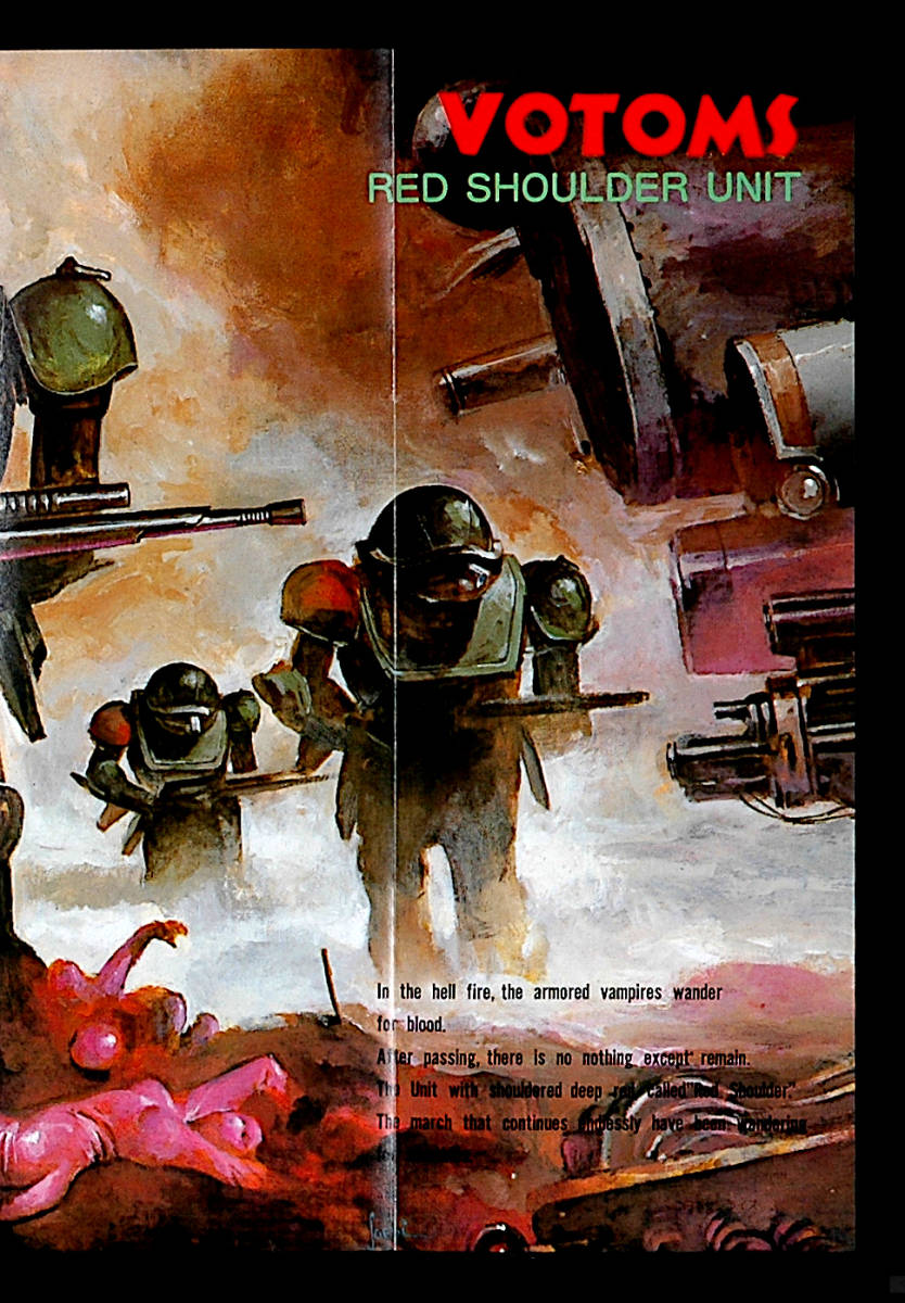 [Vintage][Not Displayed New][Delivery Free]1980s Animec Special PinUp Mikimoto Haruhiko/Armored Trooper Votoms 美樹本晴彦[tag2202]_画像5