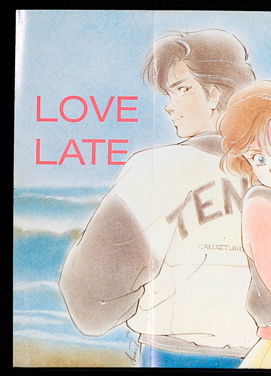 [Vintage][Not Displayed][Delivery Free]1984 Animec Pin-Up Poster Takada Akemi/ 6th Year Reader Present 高田明美[tag2202]_画像2