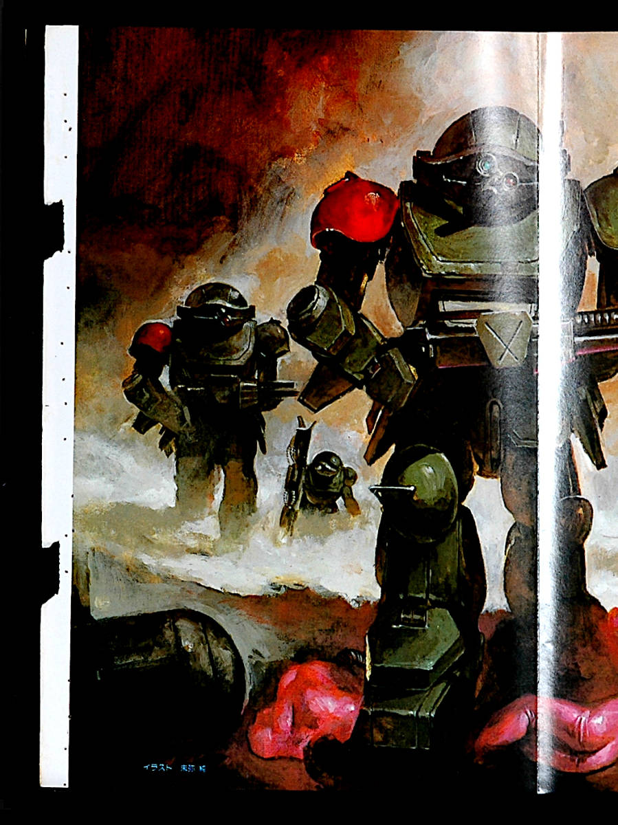 [Vintage][Not Displayed New][Delivery Free]1980s Animec Special PinUp Mikimoto Haruhiko/Armored Trooper Votoms 美樹本晴彦[tag2202]_画像4