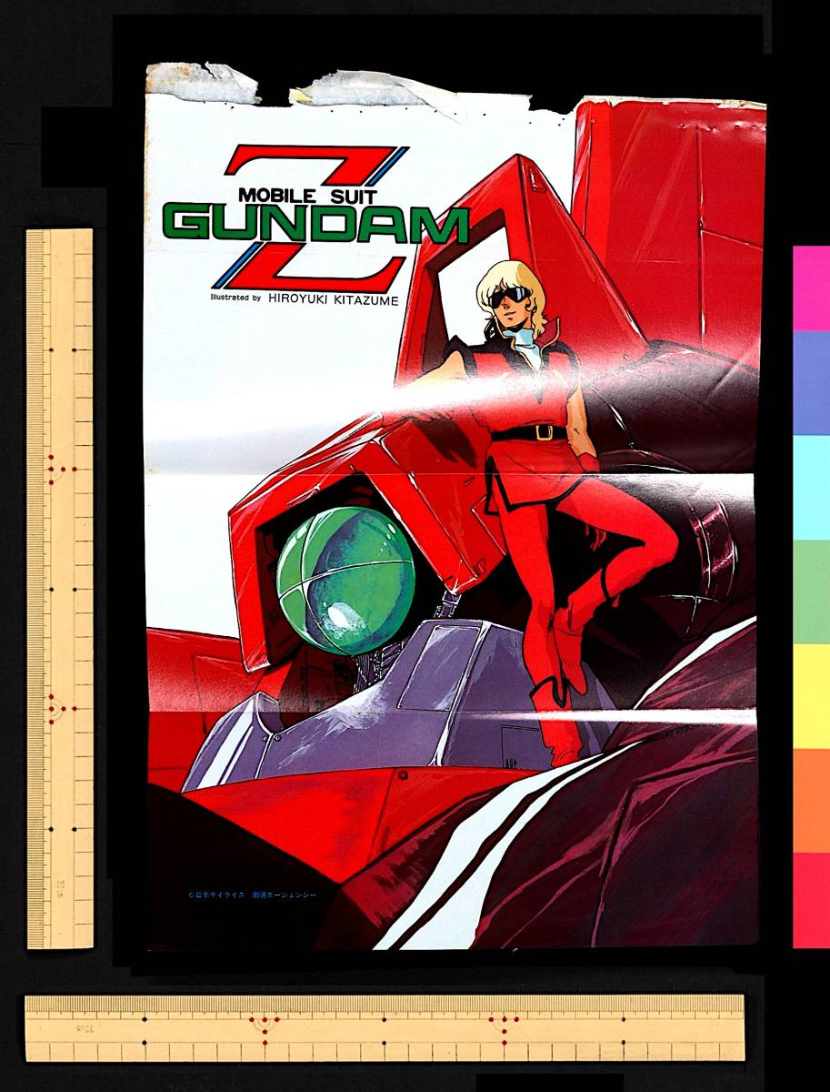 [Vintage][Not Displayed][Delivery Free]1985 Animec Special Pin-Up Mobile Suit Z Gundam(Rick Dias)/Panzer World GALIENT[tag2202]_画像2