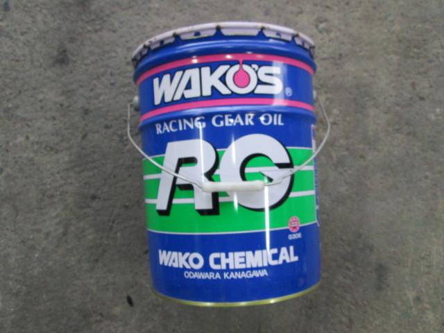 取手付き 空ペール缶 wako's 和光ケミカル 20L レーシングギヤオイル G306 75W-90 空缶 ワコーズ ペール缶 ゴミ箱椅子インテリアガレージ_画像1