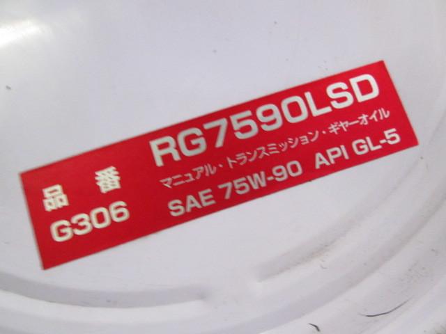取手付き 空ペール缶 wako's 和光ケミカル 20L レーシングギヤオイル G306 75W-90 空缶 ワコーズ ペール缶 ゴミ箱椅子インテリアガレージ_画像3