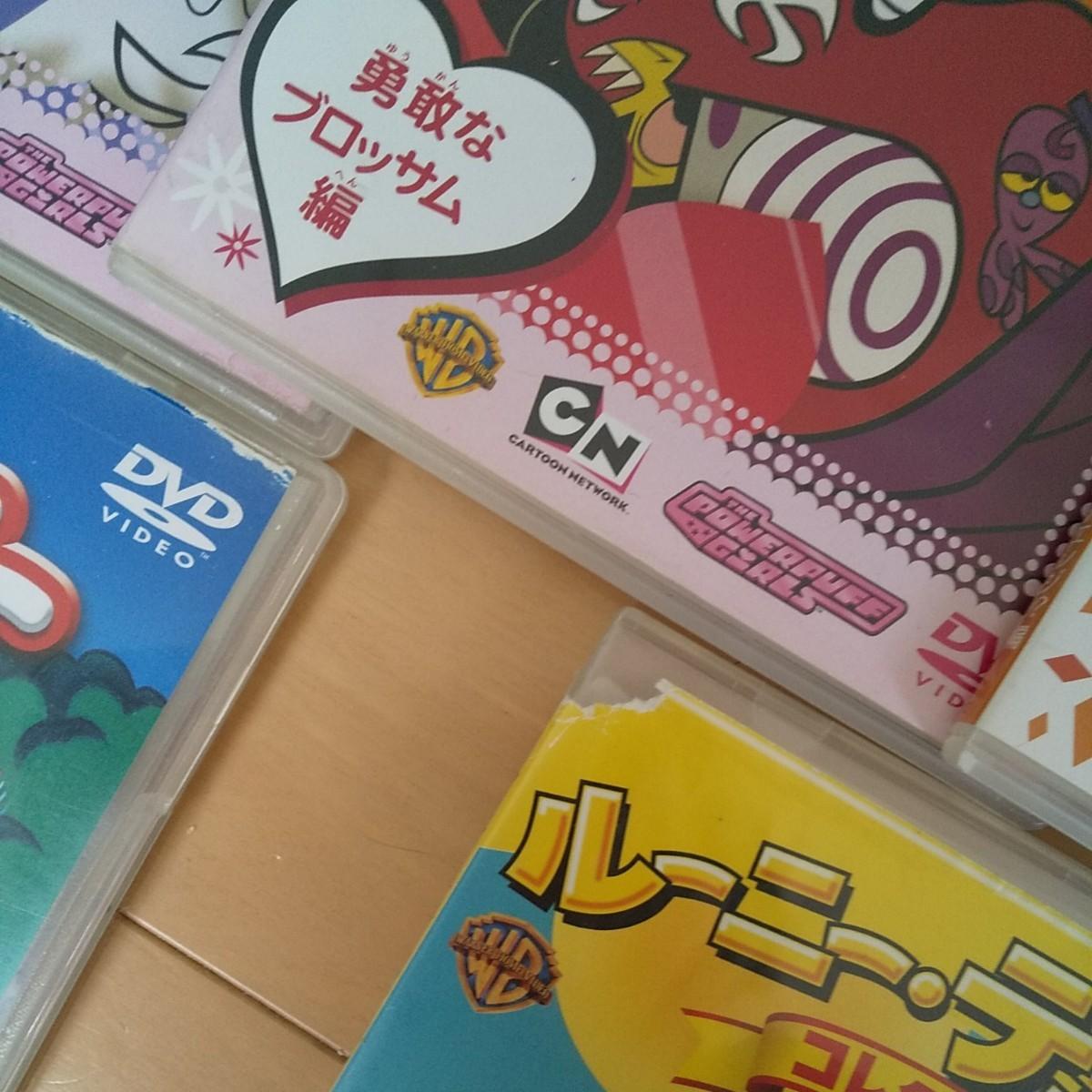 DVDまとめ売り