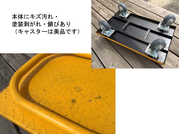 訳有限定特価 スチール台車 耐荷重150kg 折りたたみ式 キャリーカート 頑丈キャスター 黄/21_画像4
