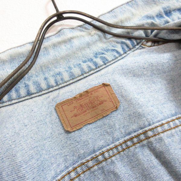 LEVIS リーバイス 70506 USAアメリカ製 ヴィンテージ古着 メンズM 青 ブルー デニムジャケット ジージャン Gジャン アウター 即決/B18_画像9