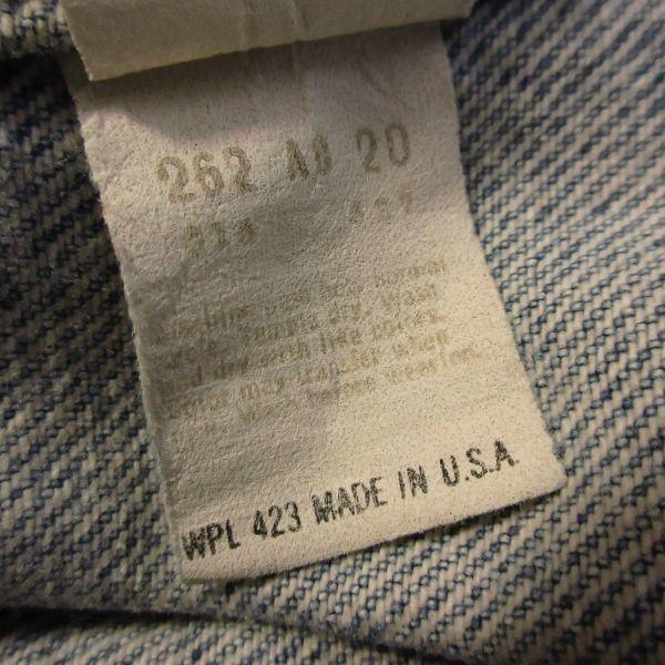 LEVIS リーバイス 70506 USAアメリカ製 ヴィンテージ古着 メンズM 青 ブルー デニムジャケット ジージャン Gジャン アウター 即決/B18_画像10