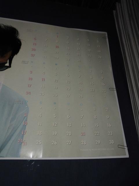 ⑲松山千春 B2ポスター・カレンダー 1985年_画像3