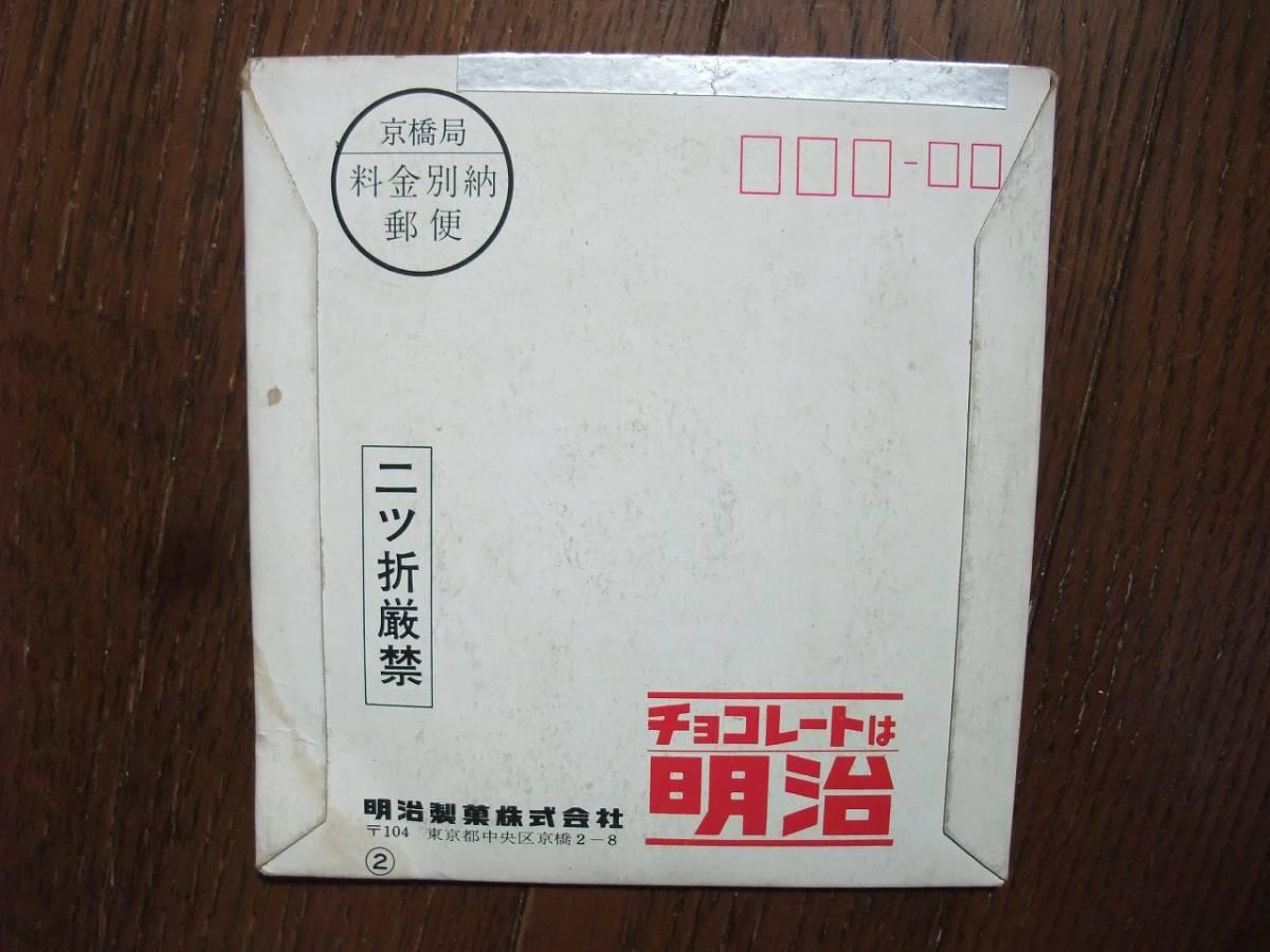 ミニレコード☆ ザ・タイガース タイガースの子守唄 ☆ピクチャー盤_画像3