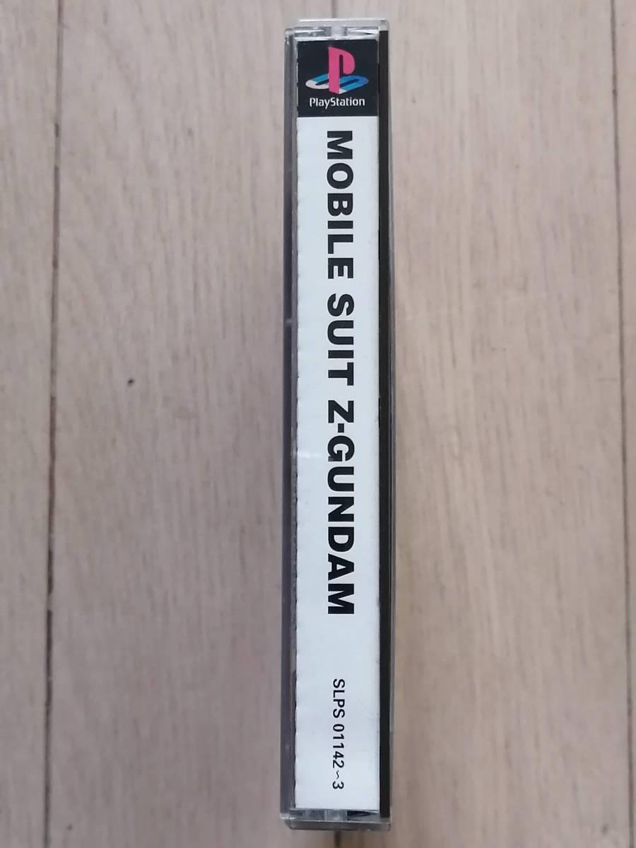 機動戦士Zガンダム MOBIL SUIT Z-GUNDAM 2枚組 説明書付き プレステーション PS1 ソフト