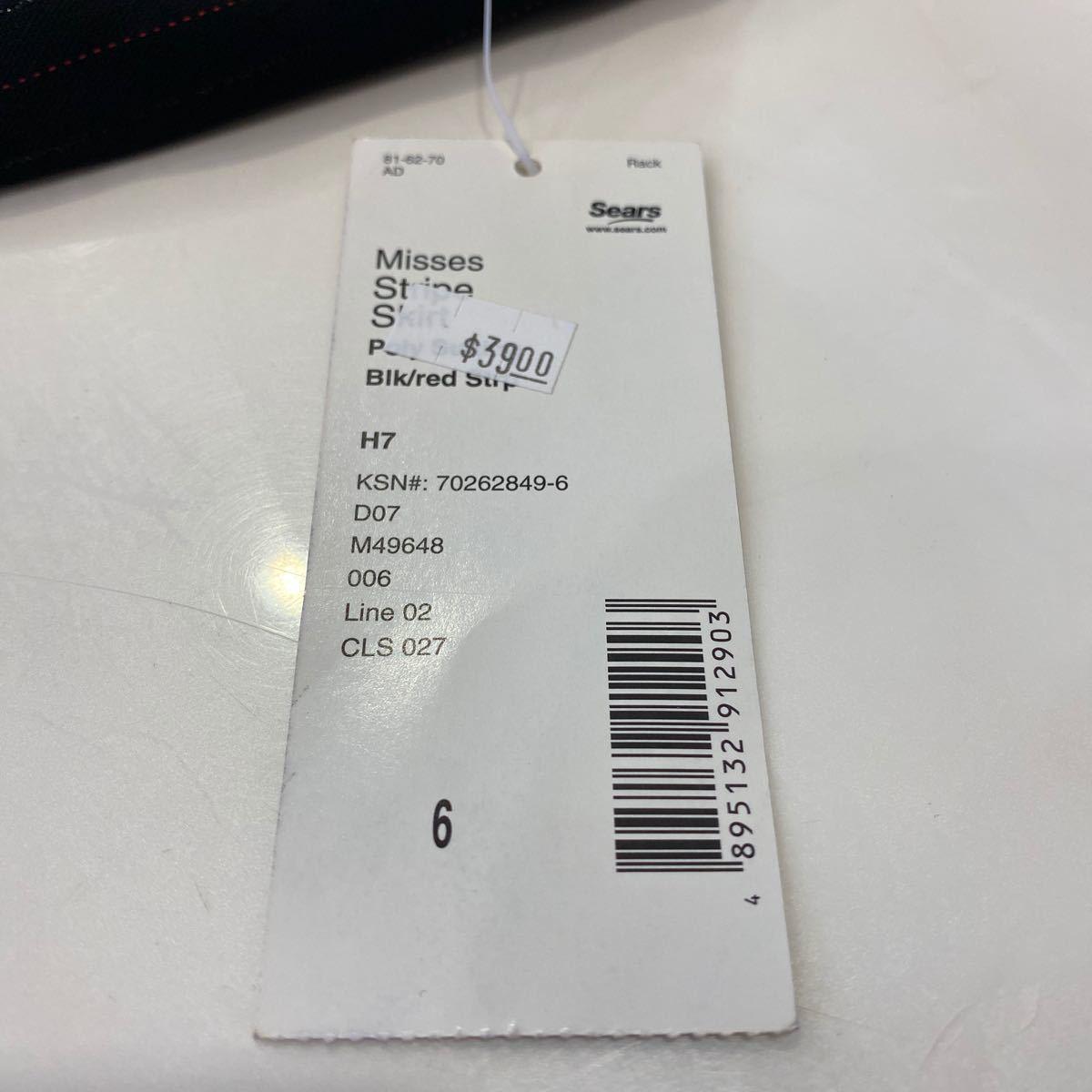 【★SALE★定価20%OFF】 COVINGTON Sears レディース ミセス ボトムス スカート ロング タイト ロングスカート タイトスカート 新品