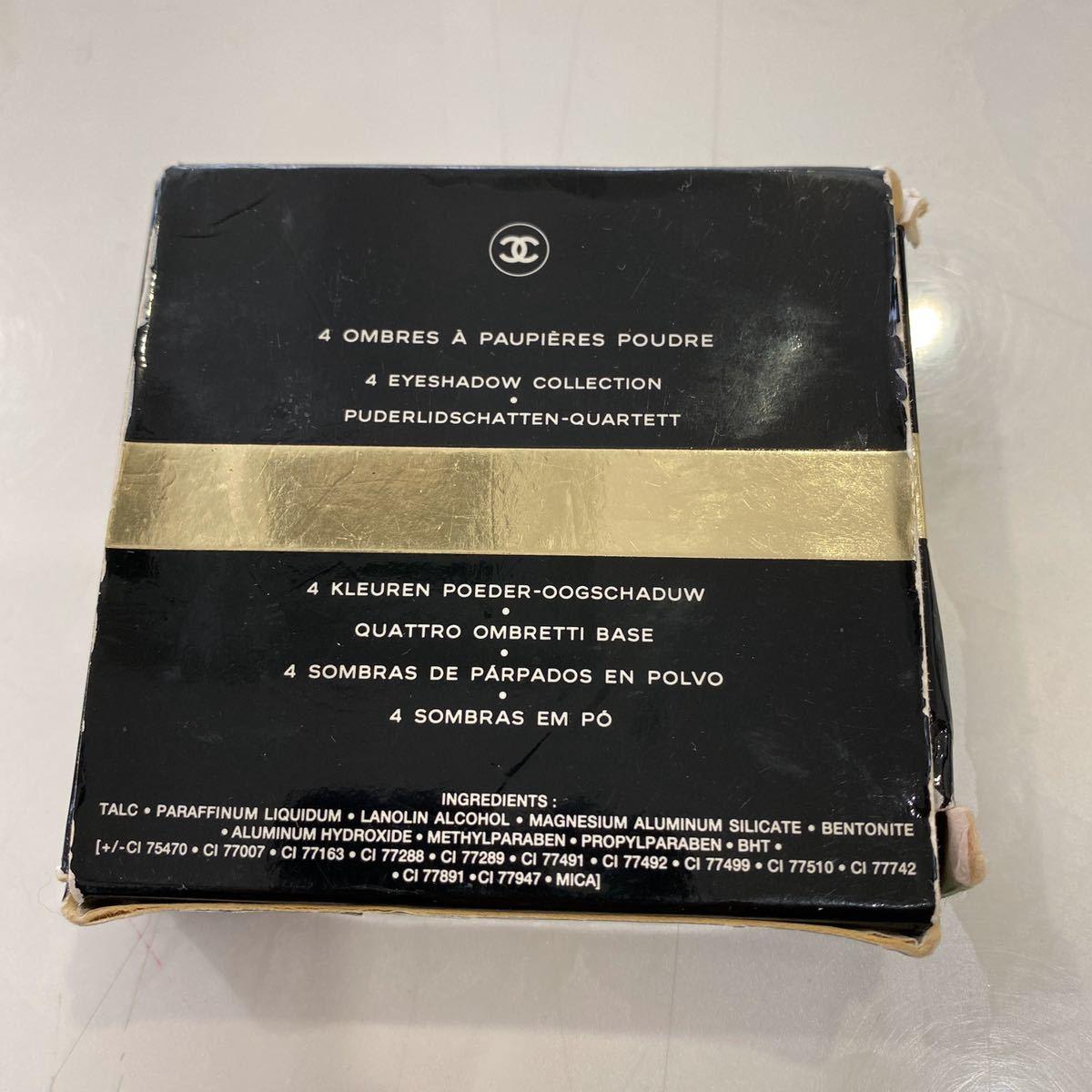 【★SALE★】 CHANEL シャネル アイシャドウ LES 4 OMBRES 98 シャネルアイシャドウ オンブル レディース コスメ メイク アイメイク 化粧