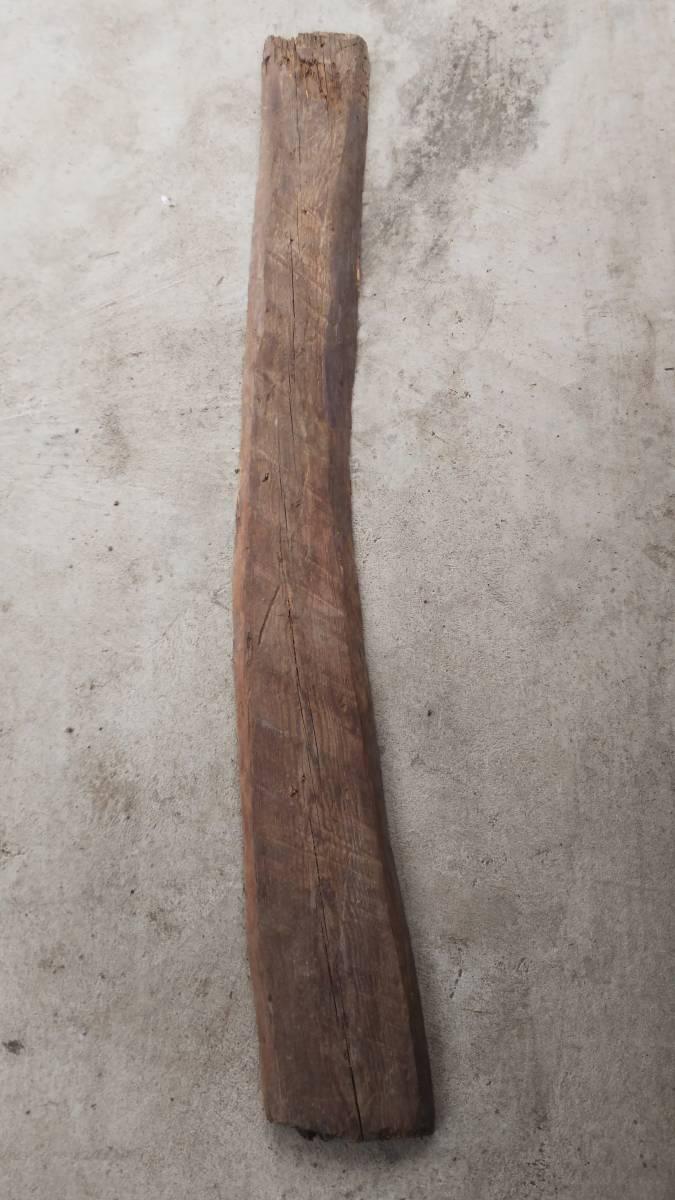 【築100年以上の古民家】曲がりと手鋸跡のある古材の板⑰ 木材 無垢材 天然素材 ビンテージウッド アンティーク DIY カフェ_画像1
