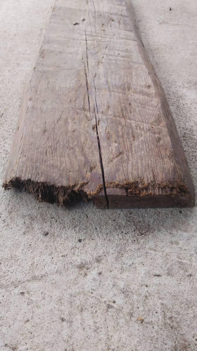 【築100年以上の古民家】曲がりと手鋸跡のある古材の板⑰ 木材 無垢材 天然素材 ビンテージウッド アンティーク DIY カフェ_画像2