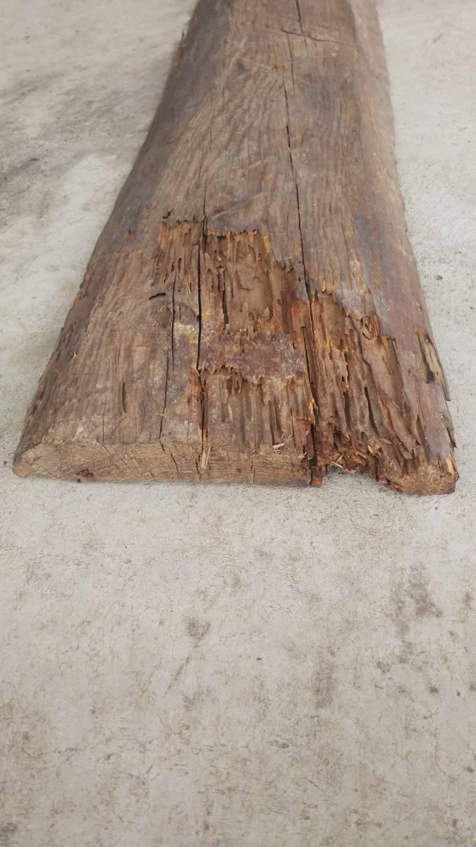【築100年以上の古民家】曲がりと手鋸跡のある古材の板⑰ 木材 無垢材 天然素材 ビンテージウッド アンティーク DIY カフェ_画像3