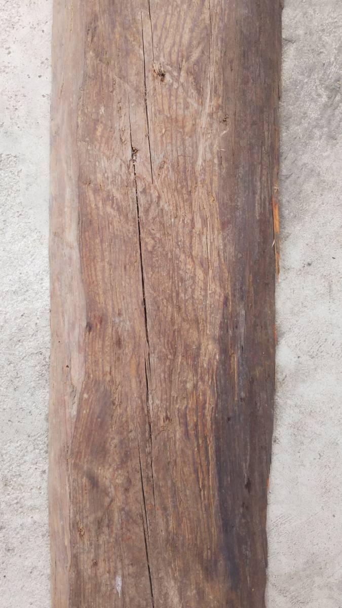 【築100年以上の古民家】曲がりと手鋸跡のある古材の板⑰ 木材 無垢材 天然素材 ビンテージウッド アンティーク DIY カフェ_画像4