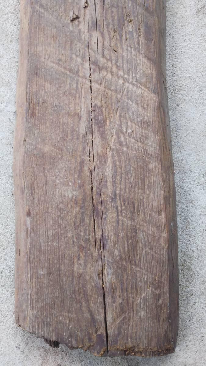 【築100年以上の古民家】曲がりと手鋸跡のある古材の板⑰ 木材 無垢材 天然素材 ビンテージウッド アンティーク DIY カフェ_画像6