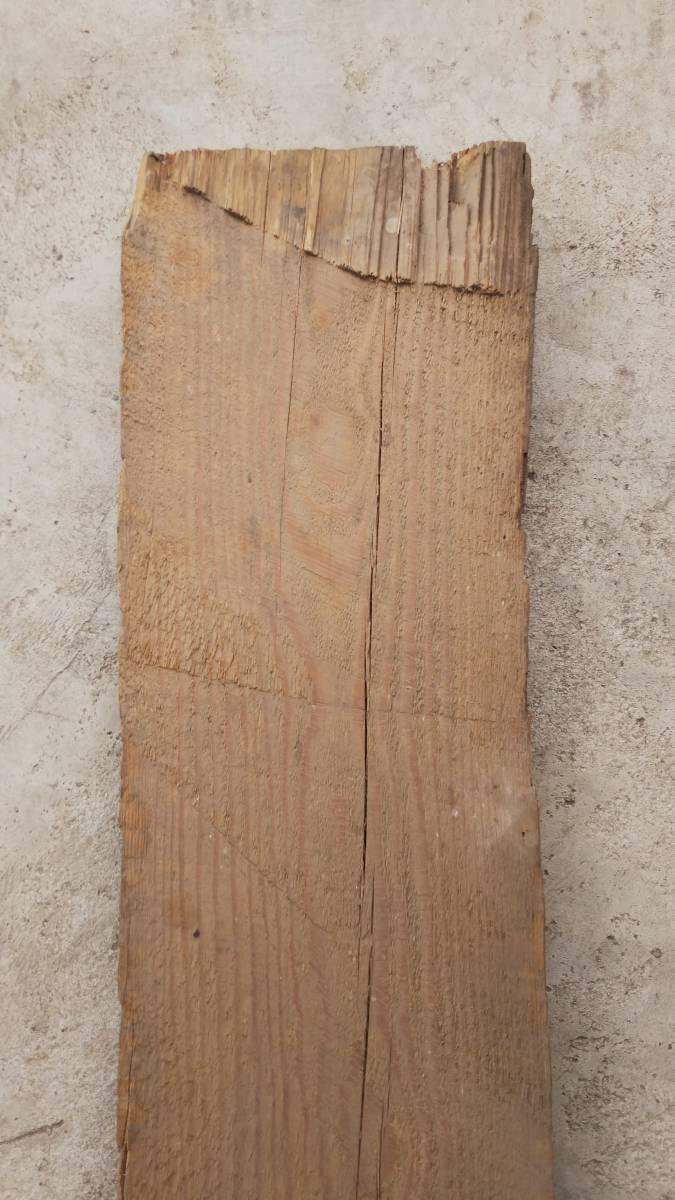 【築100年以上の古民家】曲がりと手鋸跡のある古材の板⑰ 木材 無垢材 天然素材 ビンテージウッド アンティーク DIY カフェ_画像10