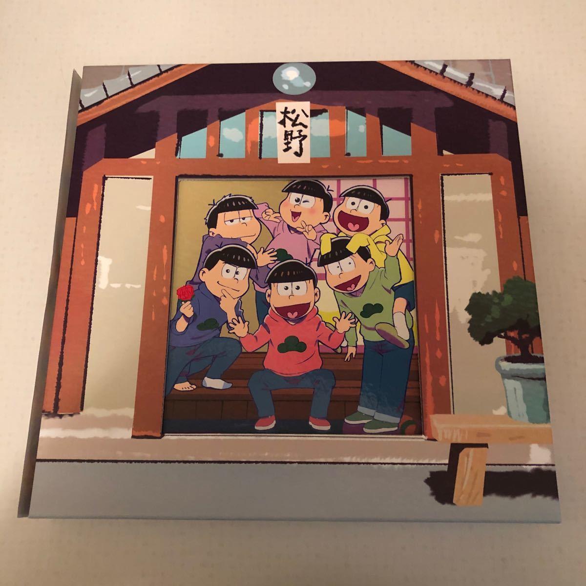 おそ松さん スペシャル ニート ブルーレイボックス