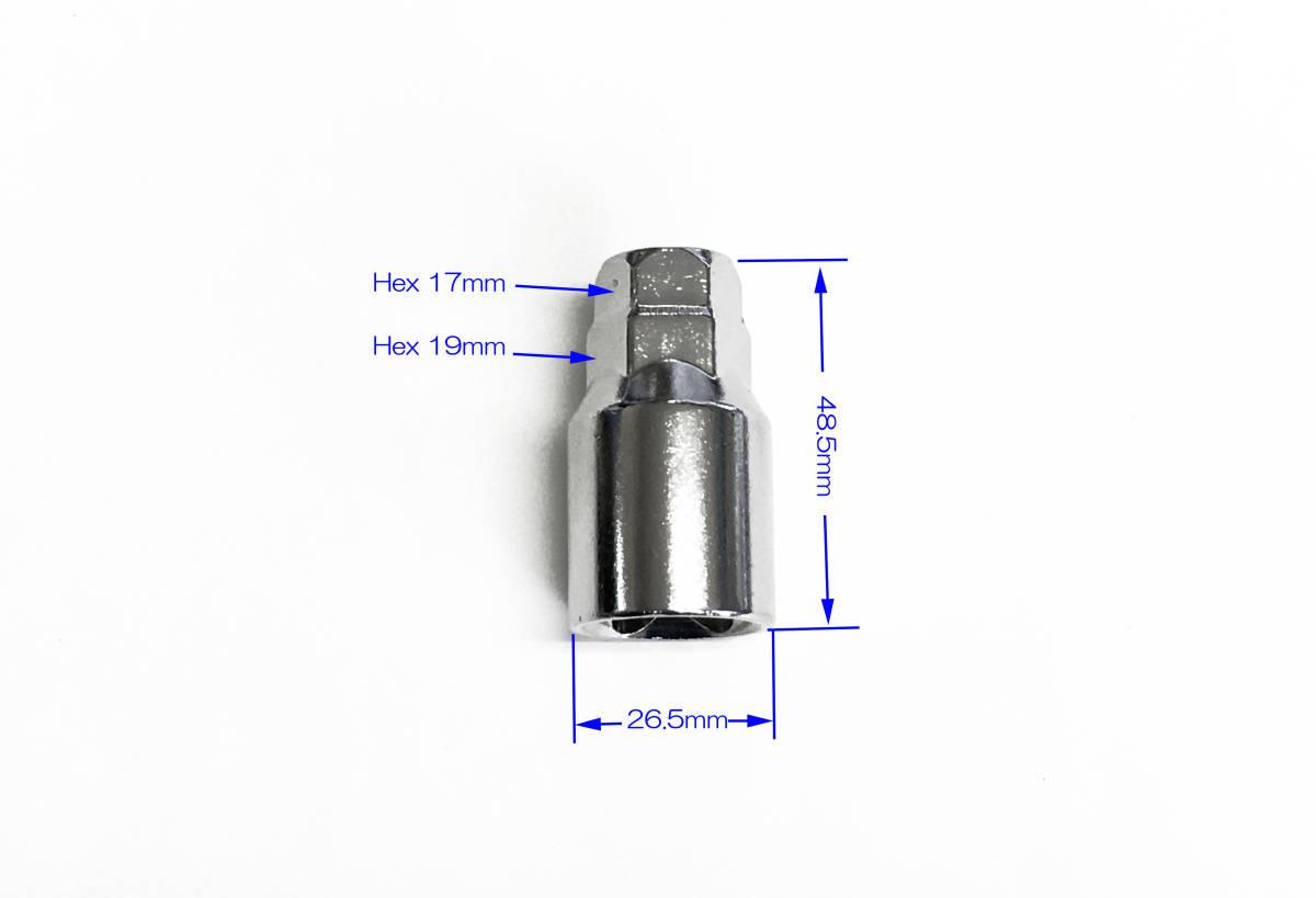 ロック付ブラックボルト 球面14R M14 x P1.5 首下50mm ベンツ Aクラス W169 W176 Bクラス W245 W246 Cクラス W204 W205 CLA W117(a_画像2