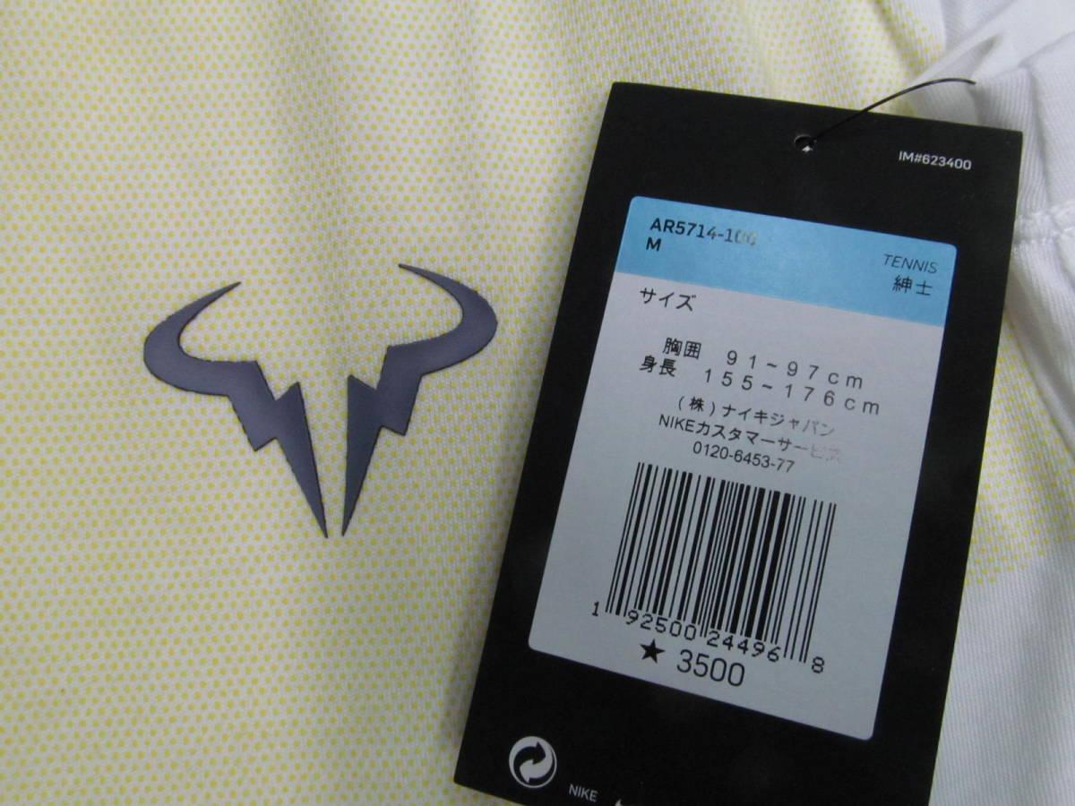 229 ナイキ(NIKE) コートRAFA Tシャツ M_画像4