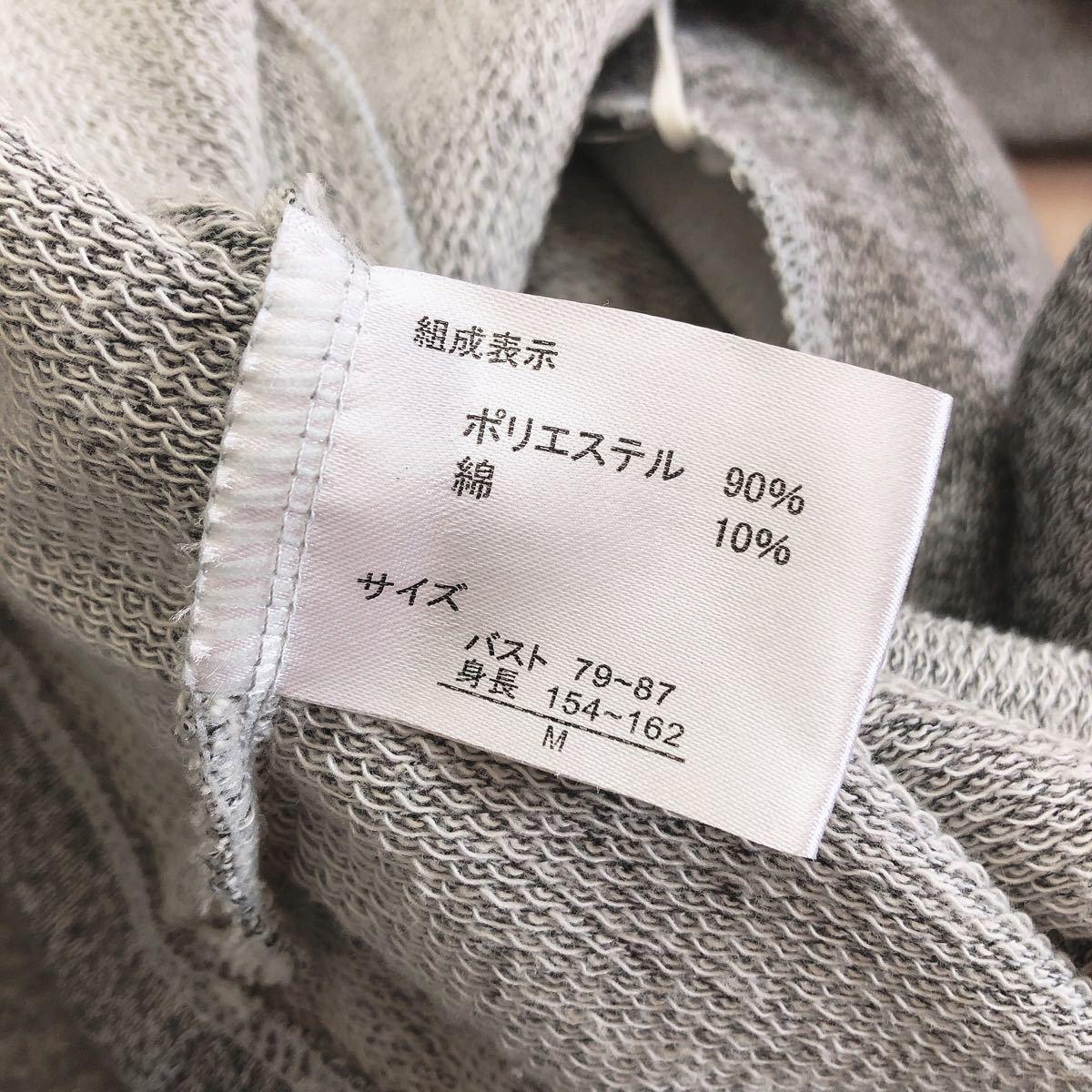 ロングコート ロングカーディガン 春 秋 最終値下げ