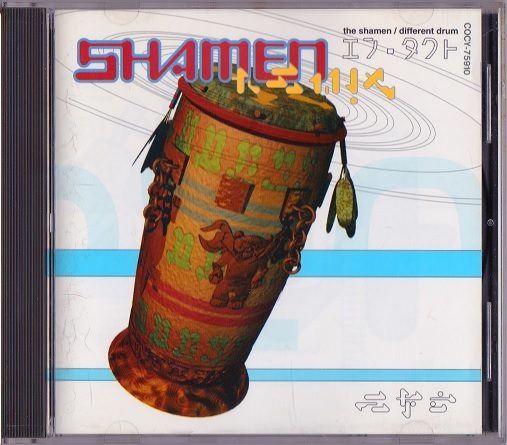 The Shamen / Different Drum (日本盤CD) One Little Indian シェイメン