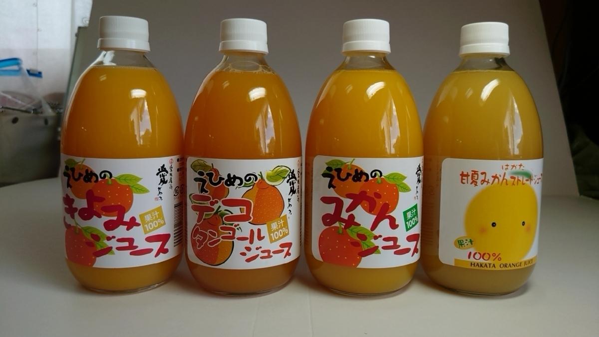 地元道の駅で人気の愛媛県産果汁100%デコタンゴール(しらぬい)ストレートジュース500㎜×12本入_画像1