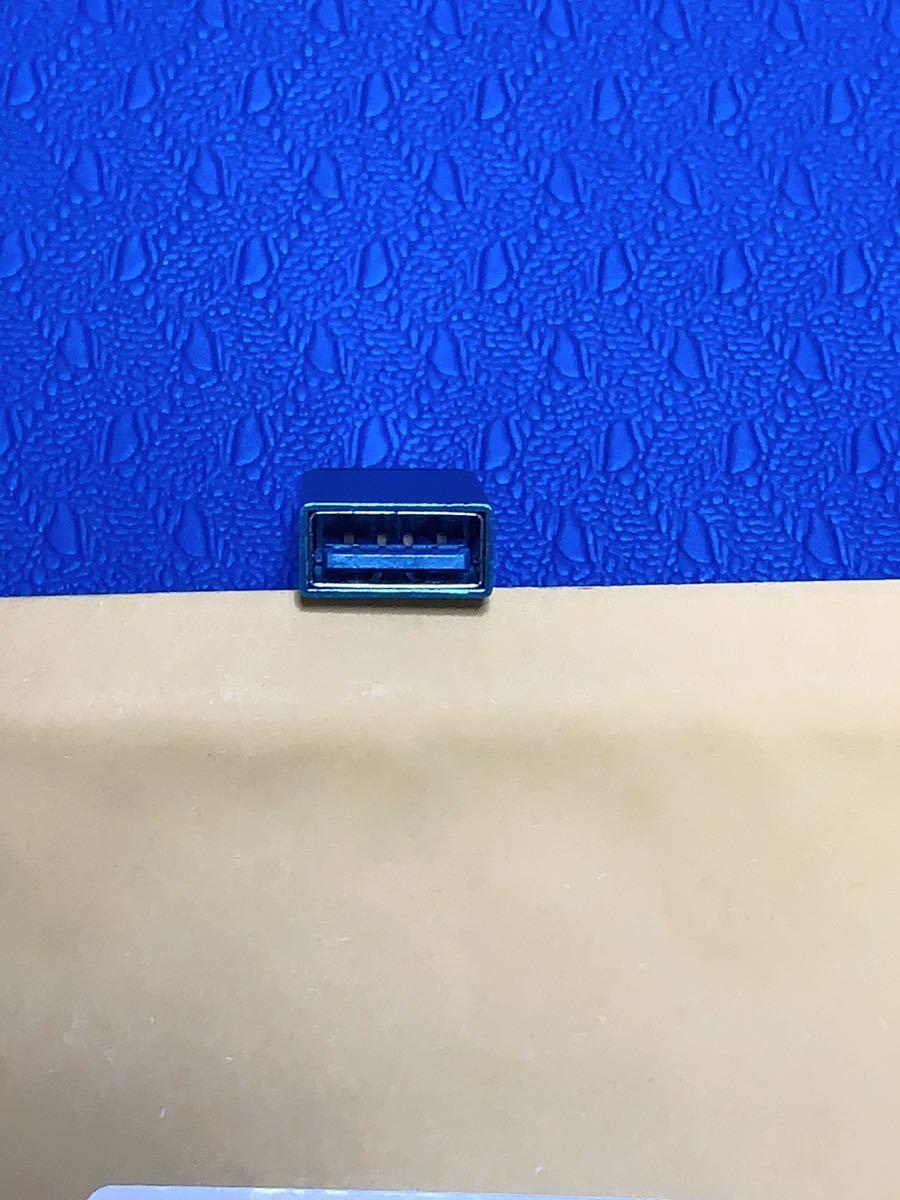 USB3.0 to type cアダプタ