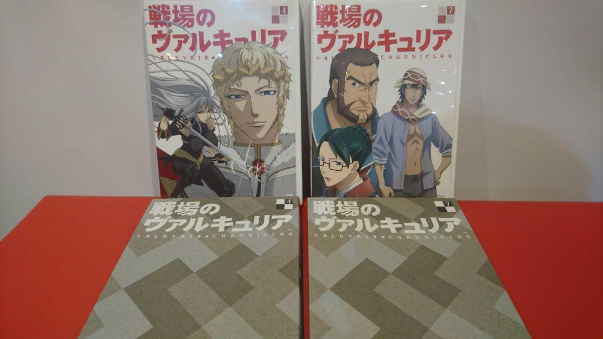 DVD 戦場のヴァルキュリア 1~4,7巻 5本セット 中古品 送料無料